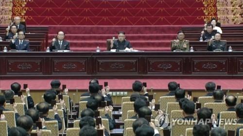 详讯:朝媒称金正恩出席最高人民会议