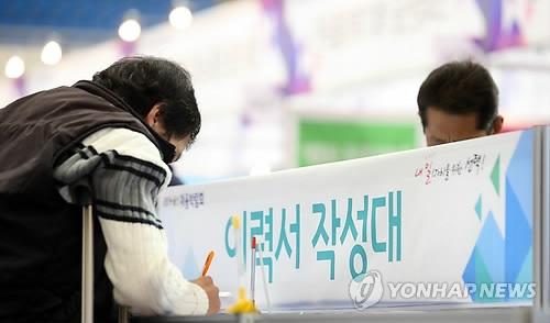 详讯:韩3月就业人口同比增幅创15月新高 失业率4.2%