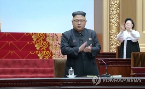 韩政府评价朝重设外委会流露睦邻决心