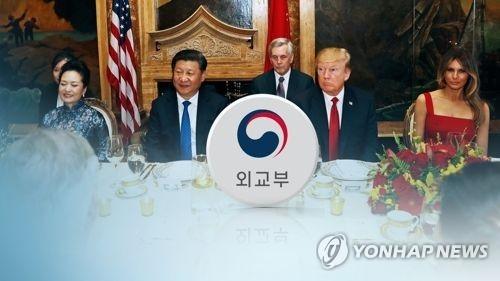 韩政府关注中美领导人通电话背景