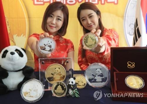 """""""熊猫币""""将在韩发售庆祝韩中建交25周年"""