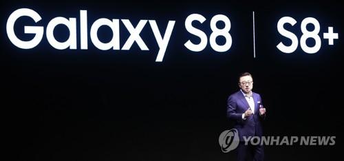 三星电子壮大Galaxy生态力争预售百万部S8