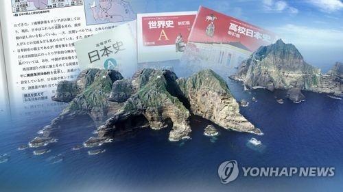 调查:三成韩国人视日本觊觎独岛为海防心腹大患