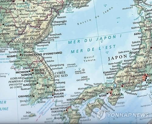 韩将组团参加国际会议为东海正名大打对日外交战