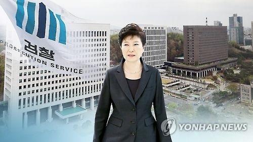 韩检方将于17日对朴槿惠提起公诉 - 2