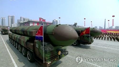 详讯:朝鲜在阅兵式上首度公开疑似新型洲际导弹