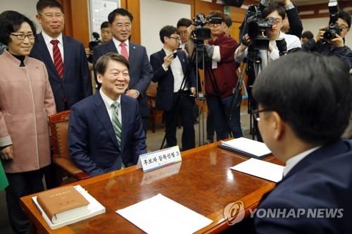 韩大选候选人登记人数创历届新高