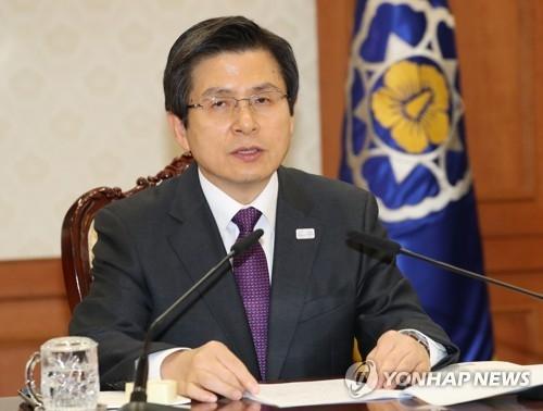 韩代总统明会美副总统向朝释放警告信号
