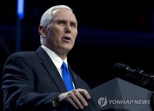 资料图片:美国副总统彭斯(韩联社/美联社)