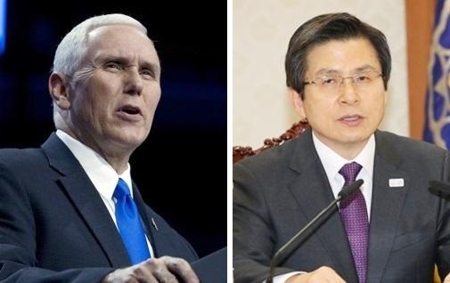 简讯:美国副总统彭斯抵韩