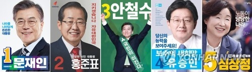 韩国大选拉票活动启幕