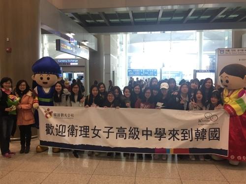 港台赴韩修学游客今年已超千 同比增1.5倍