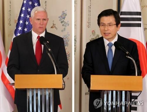 美副总统会韩代总统 称将如期推进萨德入韩