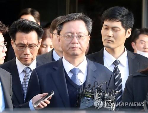 韩检方对青瓦台前首秘禹柄宇不提起公诉