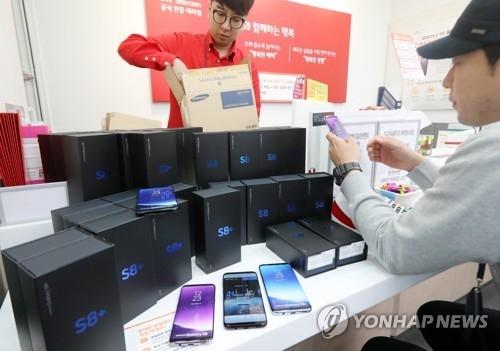 三星Galaxy S8预购用户今起可申请开通和使用