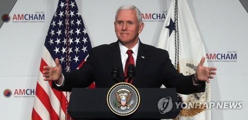 详讯:美副总统称望完善韩美自贸协定