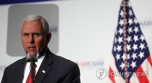 详讯:美副总统称望完善韩美自贸协定 - 2