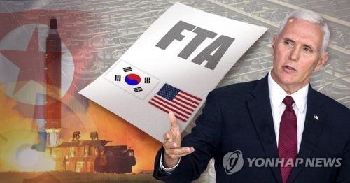 韩政府:不必将美副总统发言解读为美定将重谈FTA