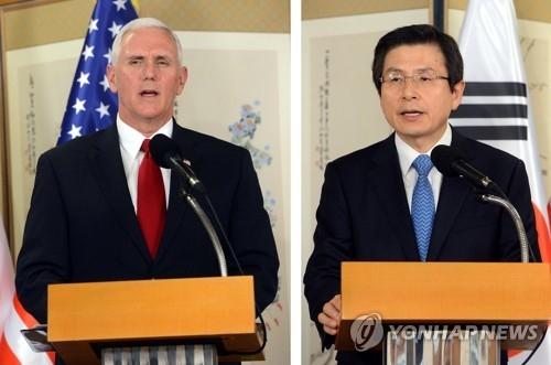 4月17日,在位于首尔市钟路区三清洞的国务总理公馆,韩国代总统黄教安(右)与到访的美国副总统彭斯在会后发表联合媒体声明。(韩联社)