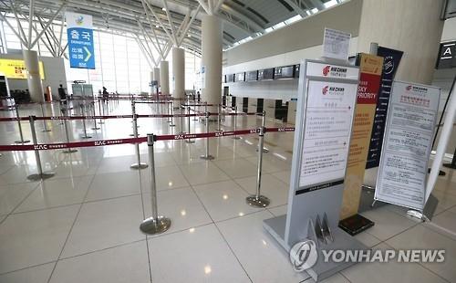韩中航线客运量锐减 韩总客运量不减反增