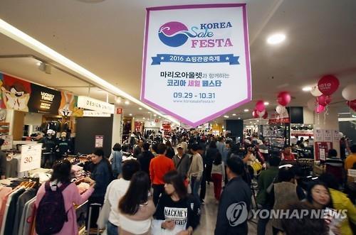 韩今年购物旅游体验节恰逢中秋佳节