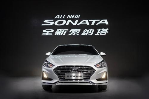 全新索纳塔(韩联社/现代汽车提供)