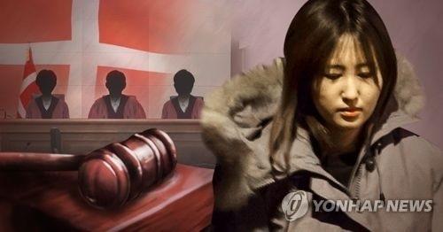 丹麦法院判决遣返崔顺实之女