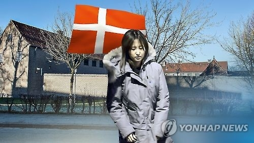 详讯:丹麦法院判决遣返崔顺实之女 其表示愿有条件返韩
