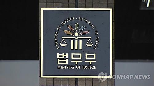 韩难民申请6年增17倍 政府考虑设机构规范审查 - 2