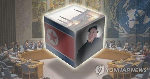 韩政府高度评价安理会发表声明谴责朝鲜射弹