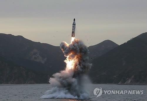 韩军:朝鲜是否改造出导弹潜艇尚不明