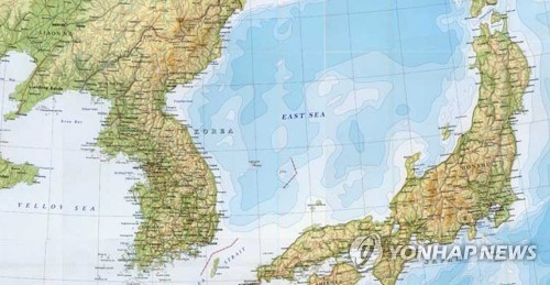 韩政府将在国际会议上力争为东海正名
