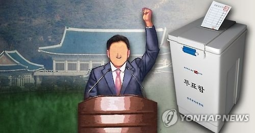 韩新任总统就任仪式或从简 恐难邀他国元首出席