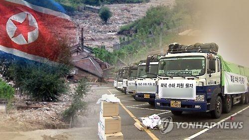 韩政府制定朝鲜人权改善计划 含人道主义援助