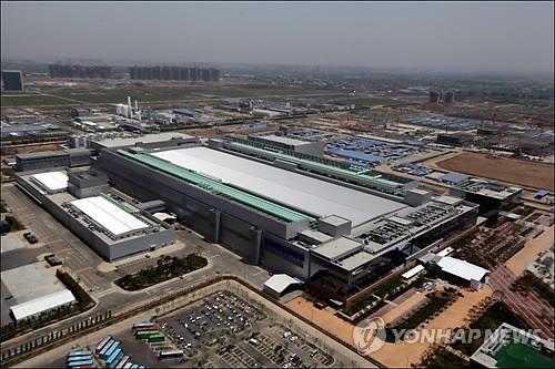 图为三星电子在中国西安的半导体工厂全景。(韩联社)