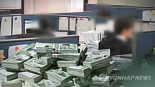 韩公务员人均月收入逾3万元
