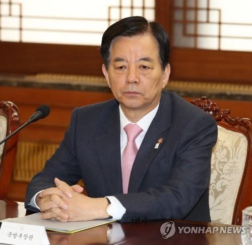 韩军决定新增2部早期预警雷达用于探测朝鲜导弹