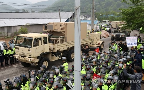 韩政府:先部署萨德部分组件旨在尽早形成战力