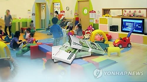 调查:韩六成育儿妇女望政府增发育儿补贴金 - 1