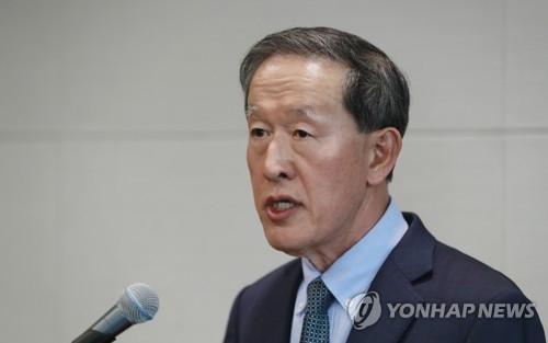 亚太商界领袖聚首首尔呼吁取消贸易保护主义