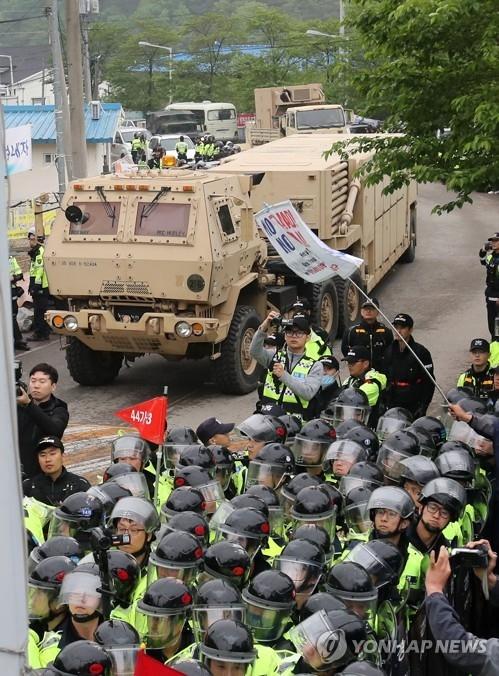 韩五党对驻韩美军部署萨德组件各抒己见
