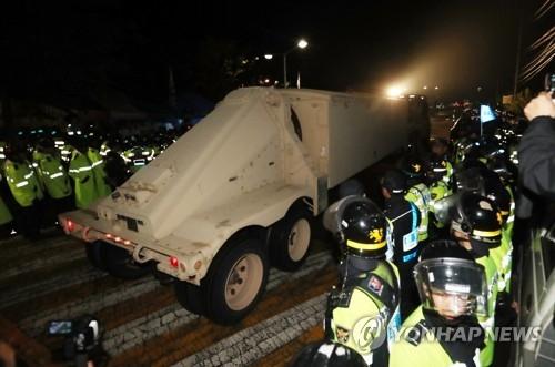 详讯:韩美称部署萨德部分组件旨在尽早形成战力