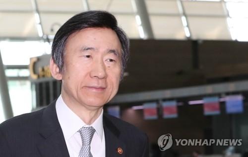 韩外长启程赴美出席安理会朝核会议