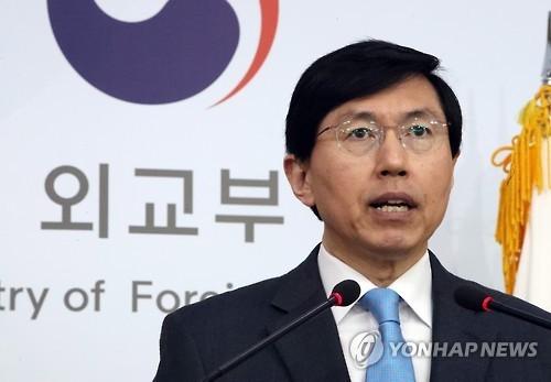 韩政府:对话的前提是朝方拿出实际行动