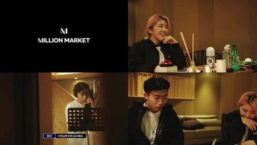 歌手Suran(右上)和CHANGMO的录音照(韩联社/Suran经纪公司提供)