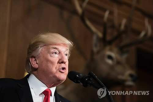 资料图片:美国总统特朗普(韩联社/法新社)