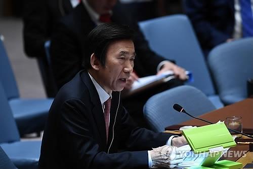 资料图片:韩国外交部长官尹炳世(韩联社)