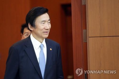 资料图片:韩国外长尹炳世(韩联社)