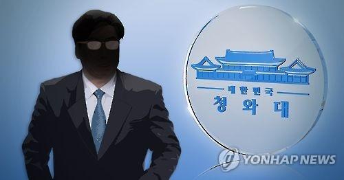 韩青瓦台:美去年通知重议萨德费用的报道不属实 - 1