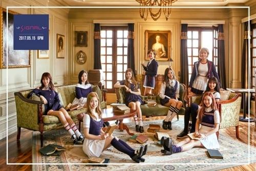 TWICE新专辑《SIGNAL》预告照(韩联社/JYP娱乐提供)